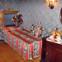 Отель Royal San Marco Hotel Италия, Венеция - 2 отзыва об отеле, цены и фото номеров - забронировать отель Royal San Marco Hotel онлайн развлечения