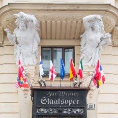 Отель zur Wiener Staatsoper Австрия, Вена - отзывы, цены и фото номеров - забронировать отель zur Wiener Staatsoper онлайн фото 4