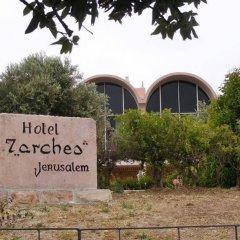 Seven Arches Hotel Израиль, Иерусалим - отзывы, цены и фото номеров - забронировать отель Seven Arches Hotel онлайн вид на фасад фото 2