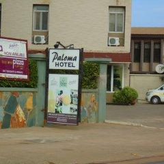 Palma Hotel фото 5