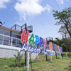 Отель Happy Mountain Airport Resort Таиланд, Такуа-Тунг - отзывы, цены и фото номеров - забронировать отель Happy Mountain Airport Resort онлайн детские мероприятия фото 2