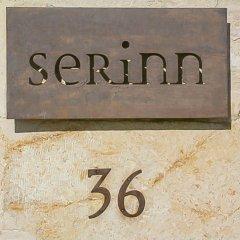 Serinn House Турция, Ургуп - отзывы, цены и фото номеров - забронировать отель Serinn House онлайн интерьер отеля
