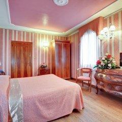 Отель Locanda Antico Fiore Италия, Венеция - отзывы, цены и фото номеров - забронировать отель Locanda Antico Fiore онлайн комната для гостей фото 7