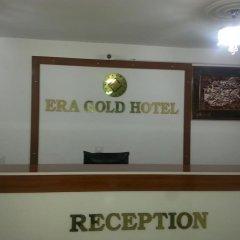 Era Gold Hotel Турция, Ван - отзывы, цены и фото номеров - забронировать отель Era Gold Hotel онлайн фото 2