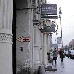 Отель Жилое помещение Все свои на Большой Конюшенной Санкт-Петербург фото 2