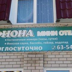 Гостиница Fiona фото 6