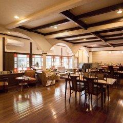 Отель Kannawa YUNOKA Япония, Беппу - отзывы, цены и фото номеров - забронировать отель Kannawa YUNOKA онлайн питание