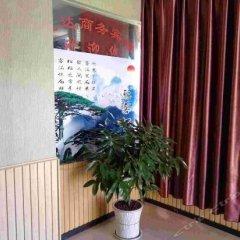 Yida Business Hostel интерьер отеля фото 4