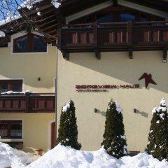 Отель Bergviewhaus Apartments Австрия, Зёлль - отзывы, цены и фото номеров - забронировать отель Bergviewhaus Apartments онлайн помещение для мероприятий