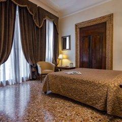 Отель Dell'Opera Италия, Венеция - отзывы, цены и фото номеров - забронировать отель Dell'Opera онлайн комната для гостей фото 4