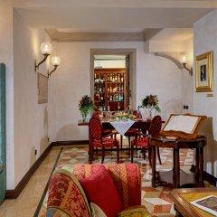 Отель Art Hotel Commercianti Италия, Болонья - отзывы, цены и фото номеров - забронировать отель Art Hotel Commercianti онлайн в номере