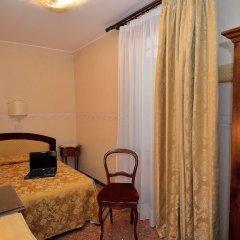Hotel Da Bruno сауна