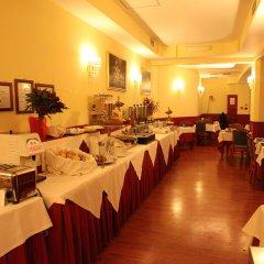Отель Impero питание фото 3