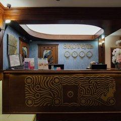 Гостиница Экотель Богородск в Ногинске 2 отзыва об отеле, цены и фото номеров - забронировать гостиницу Экотель Богородск онлайн Ногинск интерьер отеля фото 3