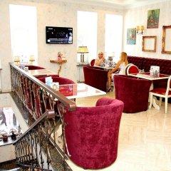 Гостиница Винтаж гостиничный бар