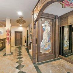 Perapolis Hotel спа