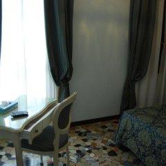 Отель Alloggi Santa Sofia Италия, Венеция - отзывы, цены и фото номеров - забронировать отель Alloggi Santa Sofia онлайн удобства в номере фото 2