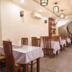 Hanoi Charming Hotel Ханой питание фото 3