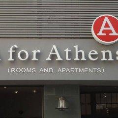 Отель A for Athens Греция, Афины - отзывы, цены и фото номеров - забронировать отель A for Athens онлайн с домашними животными