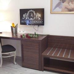 Отель Assenzio Чехия, Прага - 14 отзывов об отеле, цены и фото номеров - забронировать отель Assenzio онлайн удобства в номере фото 2