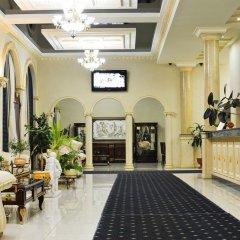 Парк Отель Ставрополь интерьер отеля