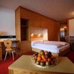 Отель Blu Hotels Senales Сеналес в номере