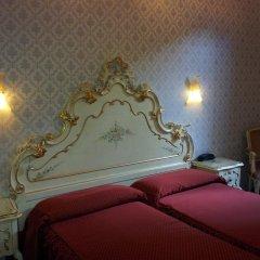 Hotel Diana (ex. Comfort Hotel Diana) Венеция спа фото 2