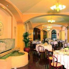 Hotel Portamaggiore питание