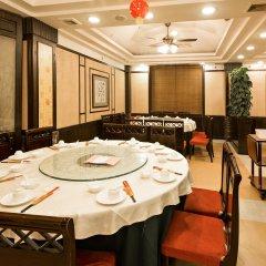 Отель King Garden Hotel Китай, Гуанчжоу - отзывы, цены и фото номеров - забронировать отель King Garden Hotel онлайн питание