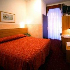Отель ASSAROTTI Генуя комната для гостей фото 2