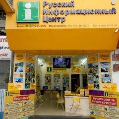 Yellow Hotel Нячанг банкомат