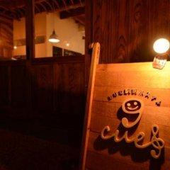 Taketa station hostel cue Минамиогуни детские мероприятия