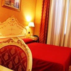 Отель Locanda Poste Vecie Италия, Венеция - 1 отзыв об отеле, цены и фото номеров - забронировать отель Locanda Poste Vecie онлайн