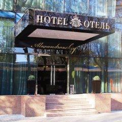 Гостиница Александровский Украина, Одесса - 7 отзывов об отеле, цены и фото номеров - забронировать гостиницу Александровский онлайн фото 9