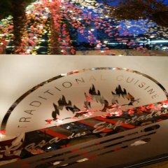 Отель Vidamar Resort Madeira - Half Board Only Португалия, Фуншал - отзывы, цены и фото номеров - забронировать отель Vidamar Resort Madeira - Half Board Only онлайн развлечения