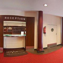 Novum Hotel Graf Moltke Гамбург фитнесс-зал