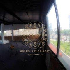Отель CDMX Hostel Art Gallery Мексика, Мехико - отзывы, цены и фото номеров - забронировать отель CDMX Hostel Art Gallery онлайн балкон