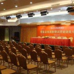 Отель Fraternal Cooporation International Китай, Пекин - отзывы, цены и фото номеров - забронировать отель Fraternal Cooporation International онлайн помещение для мероприятий