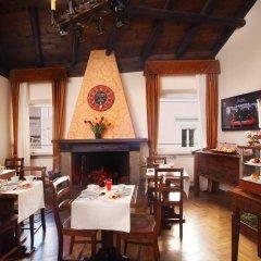 Отель Pantheon Inn Италия, Рим - 1 отзыв об отеле, цены и фото номеров - забронировать отель Pantheon Inn онлайн питание