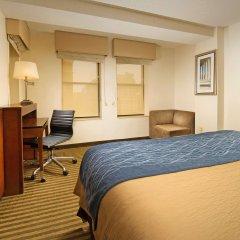 Отель Comfort Inn Downtown DC/Convention Center удобства в номере