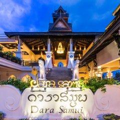 Отель Dara Samui Beach Resort - Adult Only Таиланд, Самуи - отзывы, цены и фото номеров - забронировать отель Dara Samui Beach Resort - Adult Only онлайн фото 6