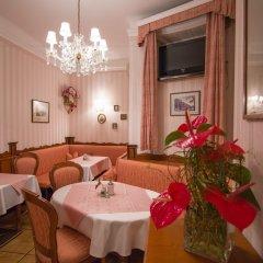 Отель zur Wiener Staatsoper Австрия, Вена - отзывы, цены и фото номеров - забронировать отель zur Wiener Staatsoper онлайн помещение для мероприятий фото 2