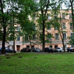 Мини-Отель Юсуповский Сад фото 4