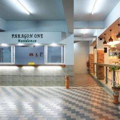 Отель Paragon One Residence Бангкок с домашними животными