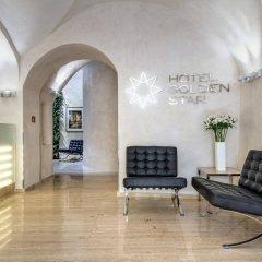 Отель Golden Star Чехия, Прага - 14 отзывов об отеле, цены и фото номеров - забронировать отель Golden Star онлайн интерьер отеля фото 3