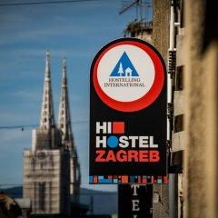 Youth Hostel Zagreb фото 8