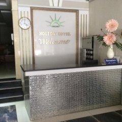 Holiday Hotel интерьер отеля