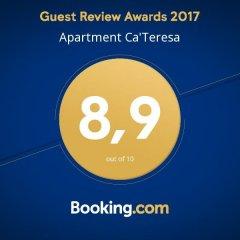 Отель Ca'Teresa Италия, Венеция - отзывы, цены и фото номеров - забронировать отель Ca'Teresa онлайн с домашними животными