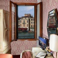 Отель Rialto Италия, Венеция - 2 отзыва об отеле, цены и фото номеров - забронировать отель Rialto онлайн комната для гостей фото 2