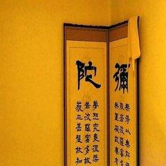 Отель Hanok Guesthouse 201 Южная Корея, Сеул - отзывы, цены и фото номеров - забронировать отель Hanok Guesthouse 201 онлайн фото 17